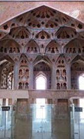 Chambre Ali Qapou